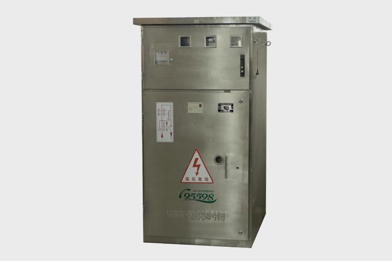 PJZ-10-50-A3电能计量柜