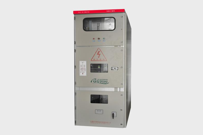 PJZ-10-200-K3电能计量柜外型图