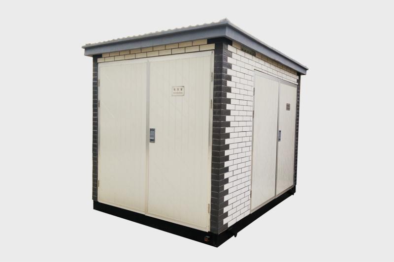高压/低压预装式变电站