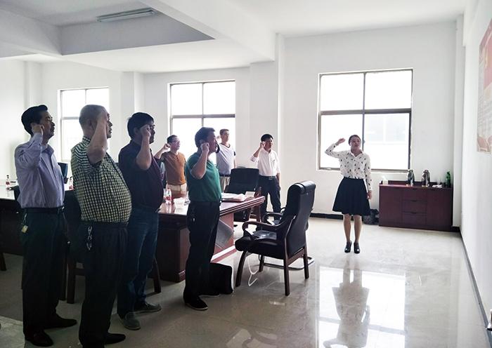 中共朋兴乡非公企业联合支部党员宣誓