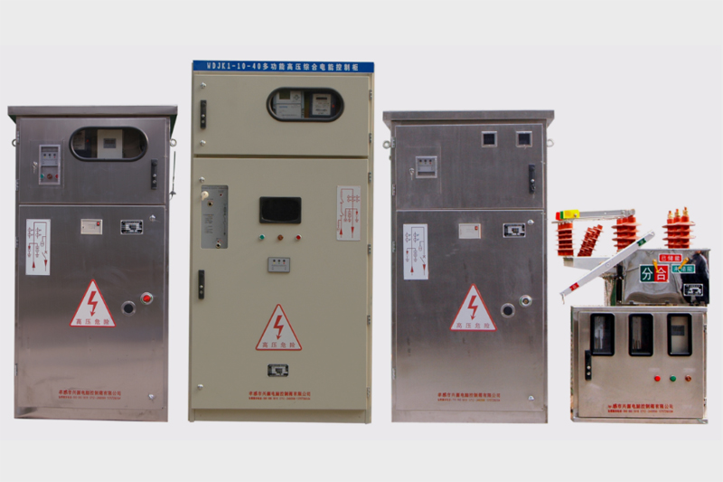 10KV系列高压综合多功能柜