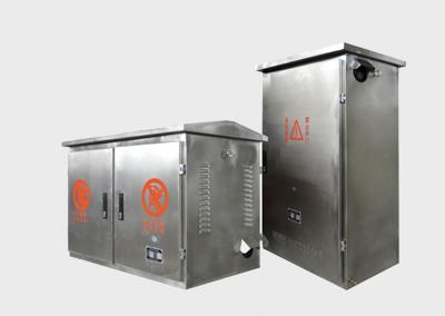 JZ低压综合配电柜