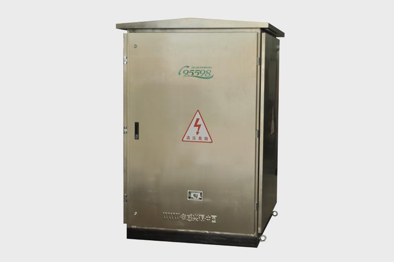 PJZ-10-50-A2电能计量柜